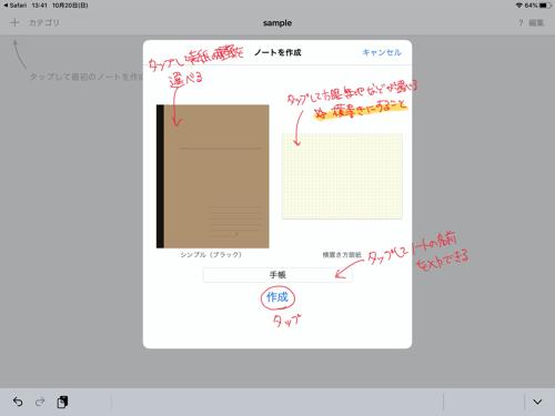 ipad chrome pdf ダウンロード